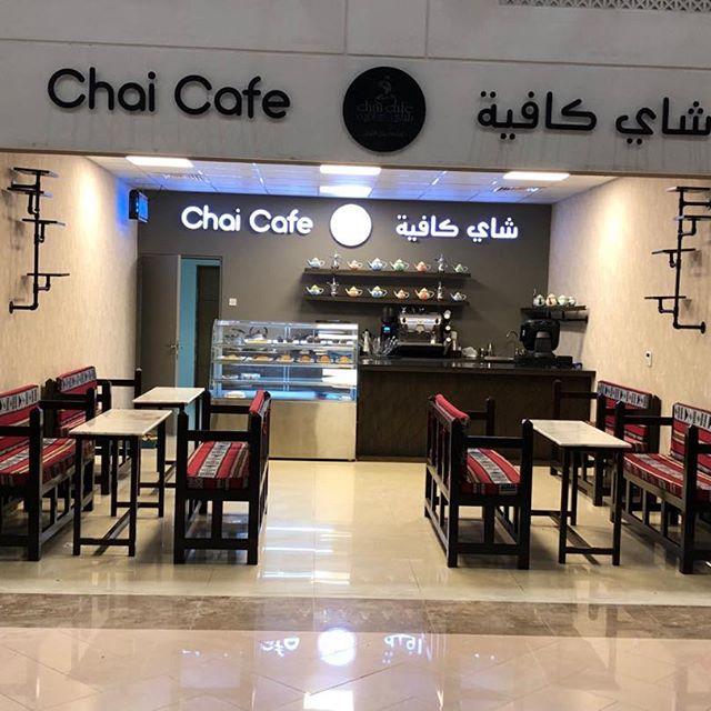 Chai Café